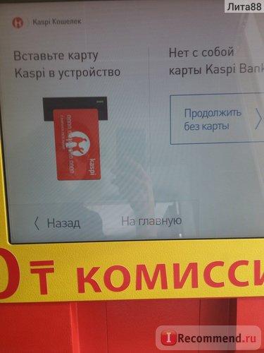 русский стандарт банк ставки по кредитам