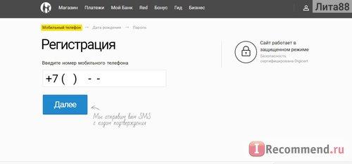 деньги под залог недвижимости от частного лица проверенные сайты саратова